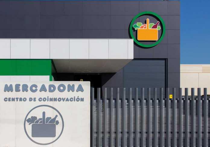 Exteriores del Centro de Coinnovación del Polígono Fuente de Jarro en Paterna, Valencia. fotos: Mercadona