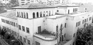 Asistencia sanitaria. Antiguo Hospital Insular-Casa de Beneficencia. D. I.