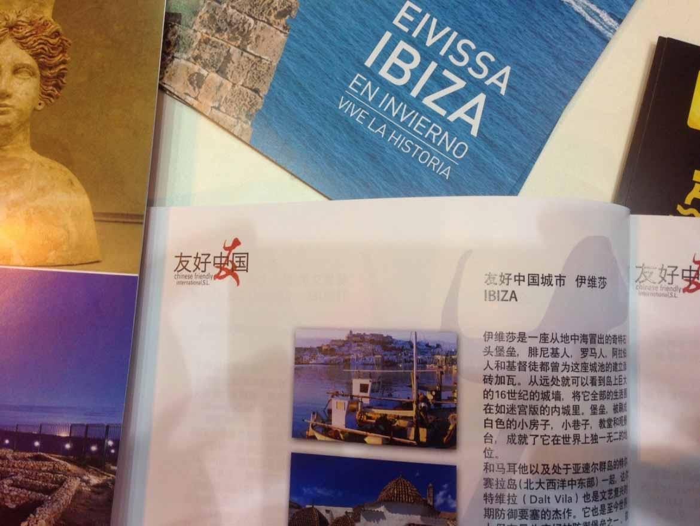 Ibiza amplía su presencia y promoción en el mercado chino