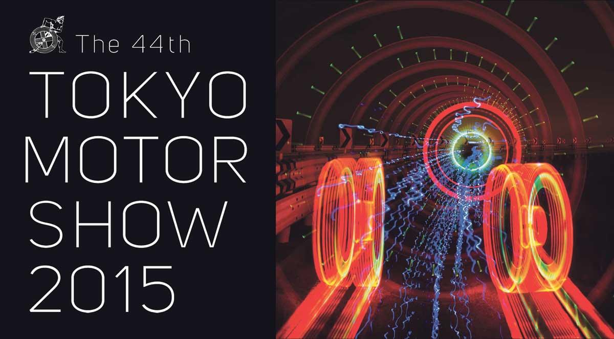 Salón Internacional del Automóvil de Tokio 2015 | Los prototipos más locos