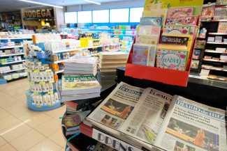 HIPER CENTRO, nueva imagen para celebrar tres décadas   másDI - Magazine