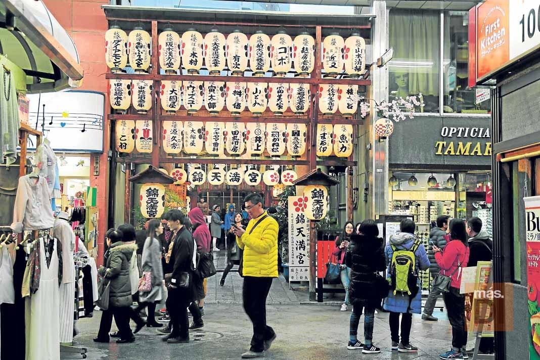 Mercados de Japón. Comida limpia en la calle