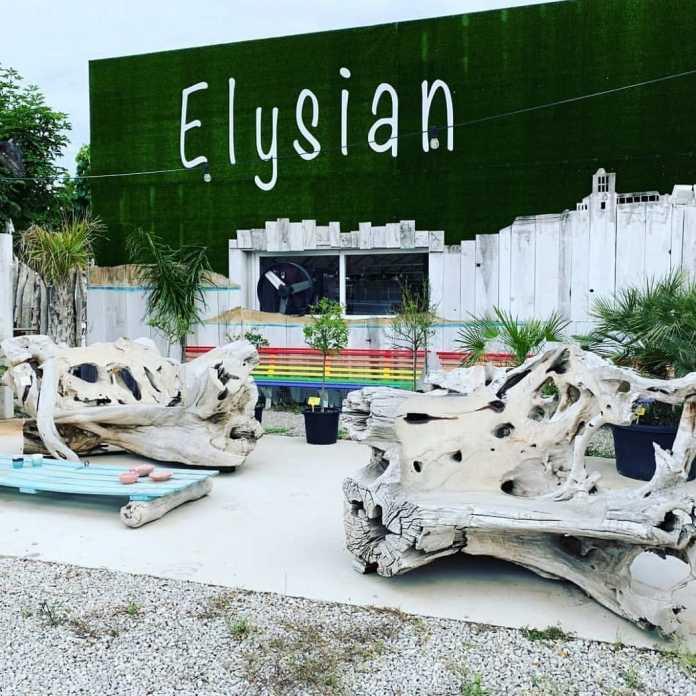 Elysian: La vida en el exterior hecha auténtico arte