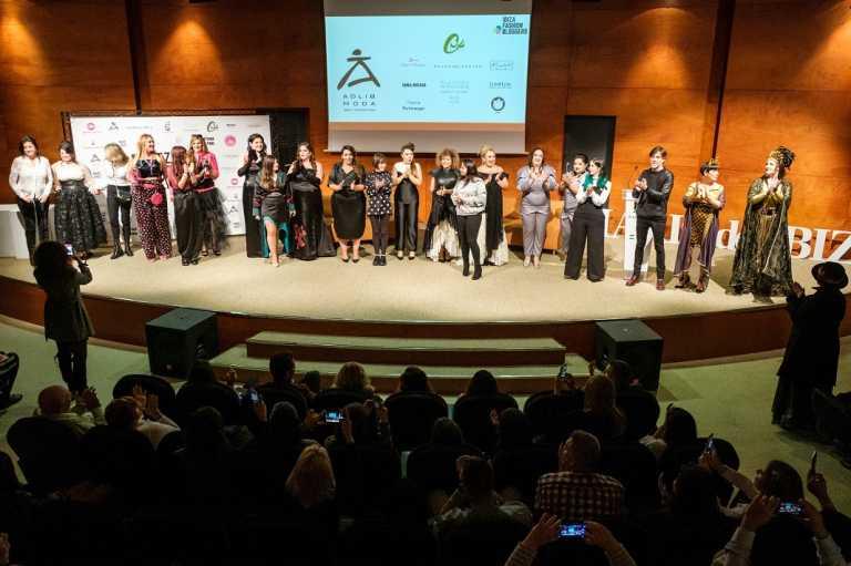 El 5 de diciembre es el nuevo plazo para enviar fotografías a Ibiza Fashion Bloggers