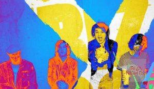 Imagen del cartel anunciador del concierto de The Libertines. IBIZA ROCKS