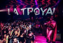 Ritmo y desenfreno en una fiesta mítica que cada año se supera. Fotos: Heart Ibiza