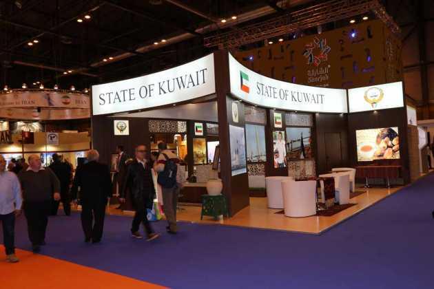 Kuwait apuesta por el lujo.
