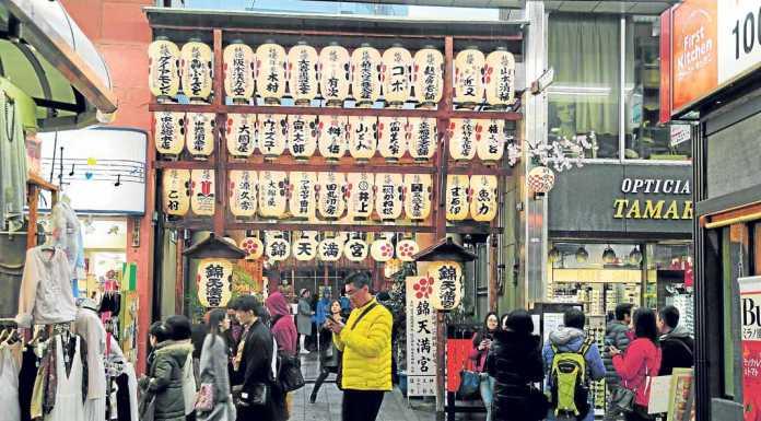 Mercados japoneses. Una de la entradas del popular mercado de Nishiki en Kyoto, donde se puede encontrar todo tipo de comida fresca y elaborada.