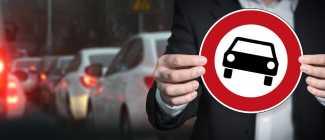 Prepárate para el carnet de conducir | másDI - Magazine